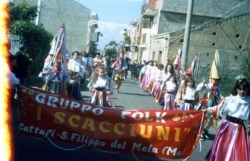 carnevale-cattafese-sicilia-a-maschira-foto-storiche-(81)